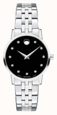Movado Womens Museum Stainless Steel Bracelet 0607207