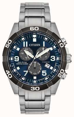 Citizen Brycen Super Titanium Perpetual Calendar Watch BL5558-58L