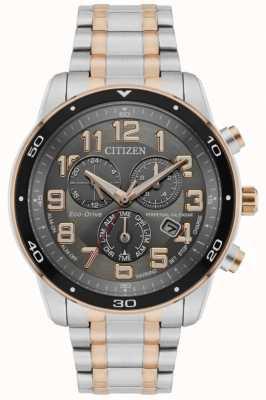 Citizen Men's Eco-Drive Perpetual Calendar Alarm Chronograph Two-tone Black Dial BL5516-58H