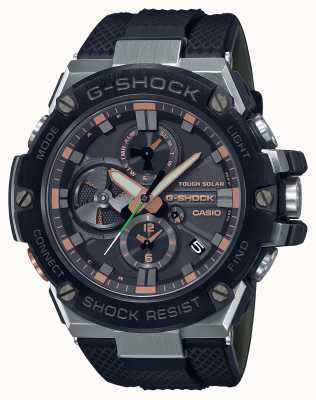 Casio G-Steel Luxury Military | Black Resin Strap | Black Dial | Bluetooth GST-B100GA-1AER