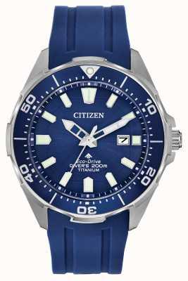 Citizen Men's Eco-Drive Promaster Blue Silicone BN0201-02M